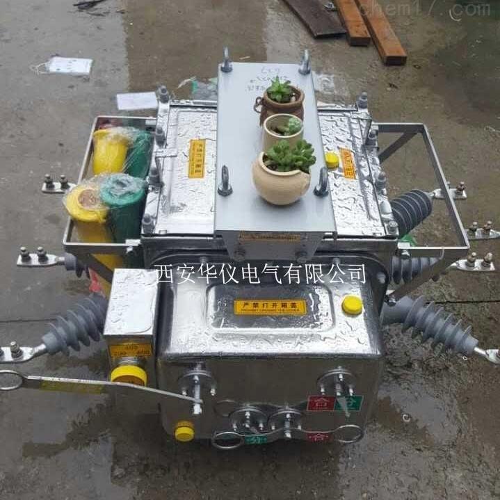 10KV户外高压真空断路器ZW20-12