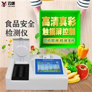 YT-SP10食品检测仪器设备清单