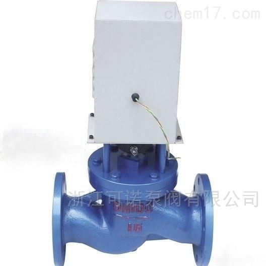 煤气天然气液化气电磁阀