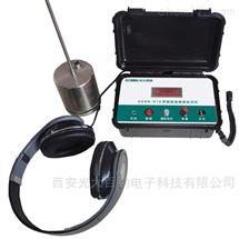 声磁数显静噪定点仪厂家
