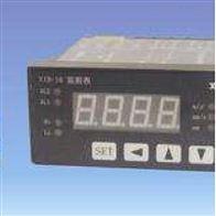 VIB-15D數顯振動變送器
