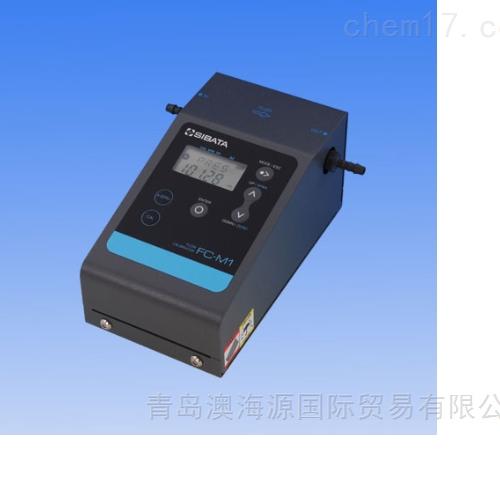 微型泵 标准流量计 日本柴田SIBATA