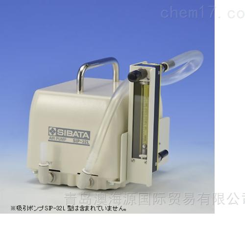 静音抽吸泵日本柴田SIBATA微型泵IP-30L