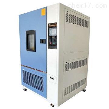 H2S-300不銹鋼款(低濃度)硫化氫試驗箱
