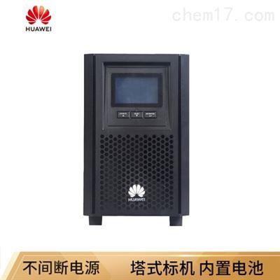 UPS2000-A-3KTTS华为(HUAWEI)UPS不间断电源3KVA/2.4KW