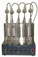 石油產品硫含量測定器