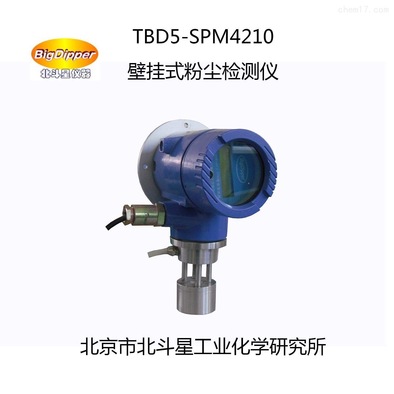 壁挂式工业粉尘仪TBD5-SPM4210