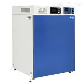 GHP系列隔水式培养箱(可记录温度)