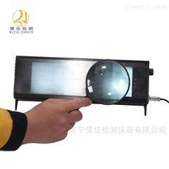 RJ-LED8工业观片灯 台式x射线探伤机底片评片灯