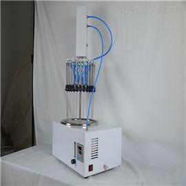 JOYN-DCY-12SL圆形电动升降水浴氮吹仪厂
