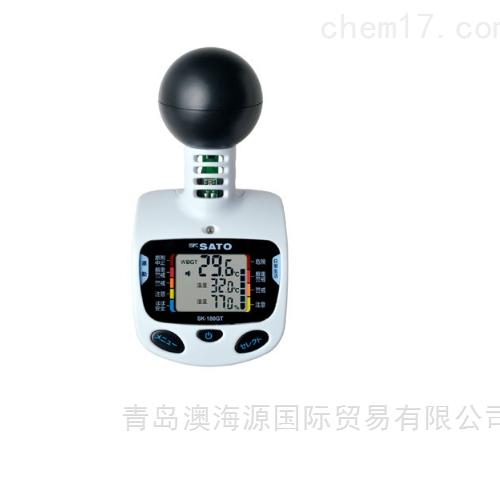 黑球型便携式热量表日本SIBATA柴田科学