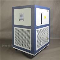5/10/50/100L高低温循环一体机