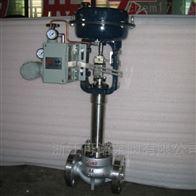 ZDLPF-16K衬氟电动波纹管调节阀