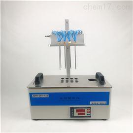 JOYN-DCY-12S可调式水浴氮吹仪