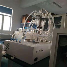 QYLHW-4硫化物酸化吹气装置