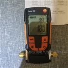 承装修试电力资质数字式真空计1-1000Pa