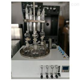 QYLHW-6碘量法测定硫化物吹气装置