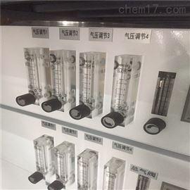 QYLHW-44位硫化物酸化吹气仪