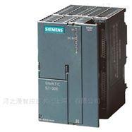 西門子CPU1214C模塊節制器
