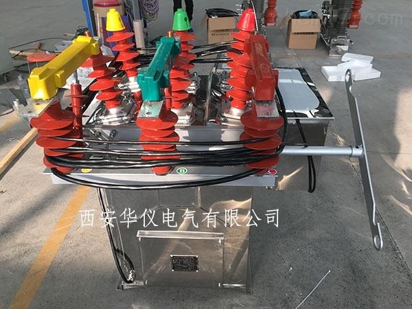 ZW8-12F智能真空断路器