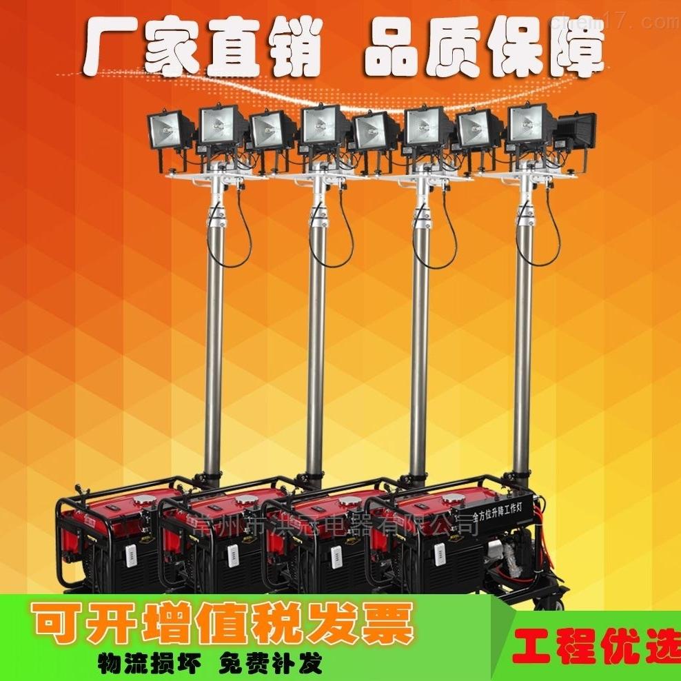 工程照明车移动升降照明灯工程施工应急灯