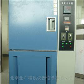 BG-150耐臭氧老化试验箱
