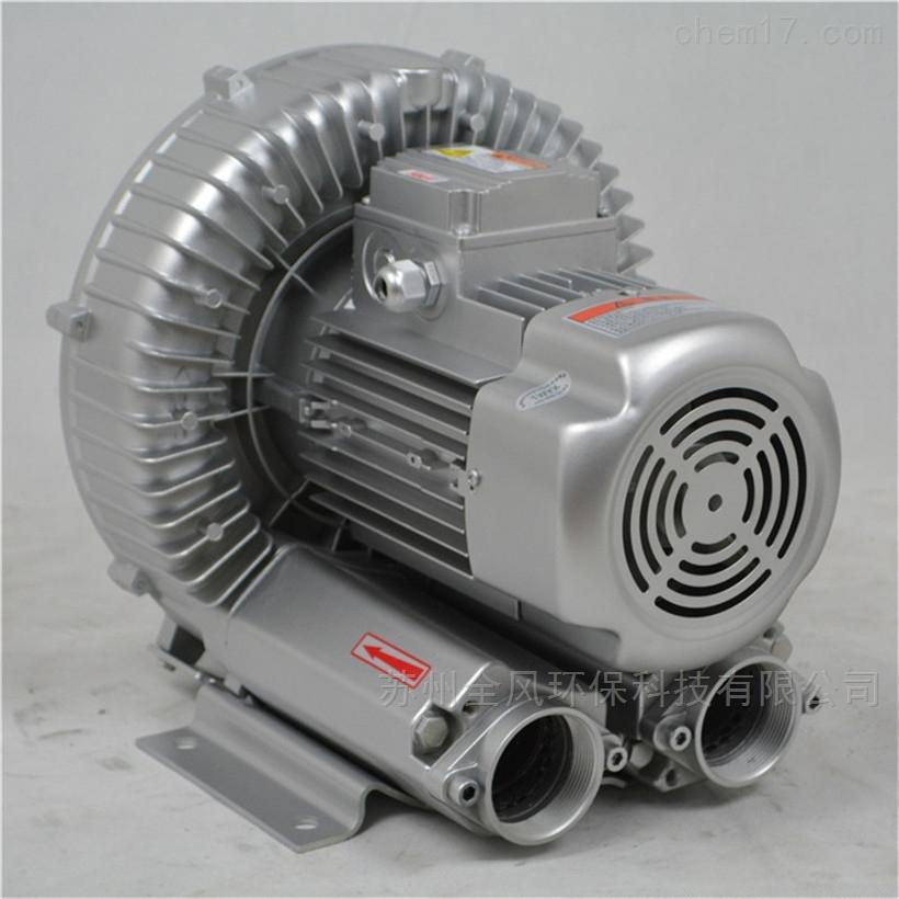 高压鼓风机-污水处理曝气专用4kw风机