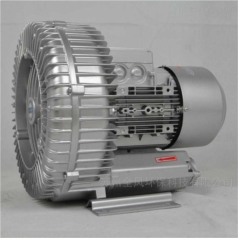 制药机械配套高压漩涡气泵