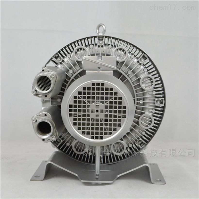 丝网印刷机专用高压旋涡气泵