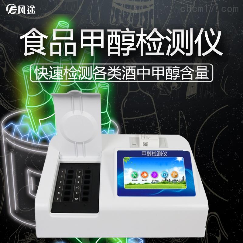 甲醇检测仪价格