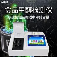 FT-JC甲醇检测仪价格