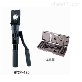 HYCP-185HYCP-185手动压接钳 手动液压钳KUDOS