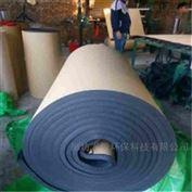 橡塑海绵背胶铝箔不干胶空调保温橡塑海绵板