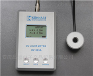 環境檢測照度計、光強度測試儀、 250-410nm