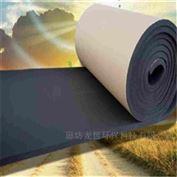 橡塑保溫板隔熱橡塑海綿橡塑廠家