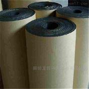 現貨供應橡塑海綿貼鋁箔橡塑批發現貨