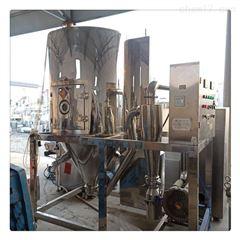 处理二手100型压力喷雾干燥机