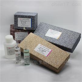 MM-2492H22尿中碘的砷铈催化分光光度法配套试剂盒
