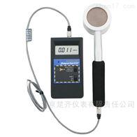 Medcom Inspector EXP多功能辐射检测仪