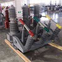 德陽1250A手動操作真空斷路器廠家直供現貨