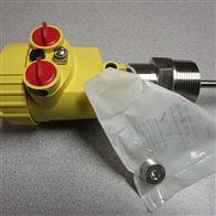 PLICSGEHD.KA威格VEGA外罩, 使用于 液位发射器