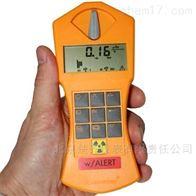 GAMMA-SCOUT数字式多功能核辐射检测仪