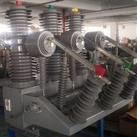 35KV柱上高壓真空斷路器*