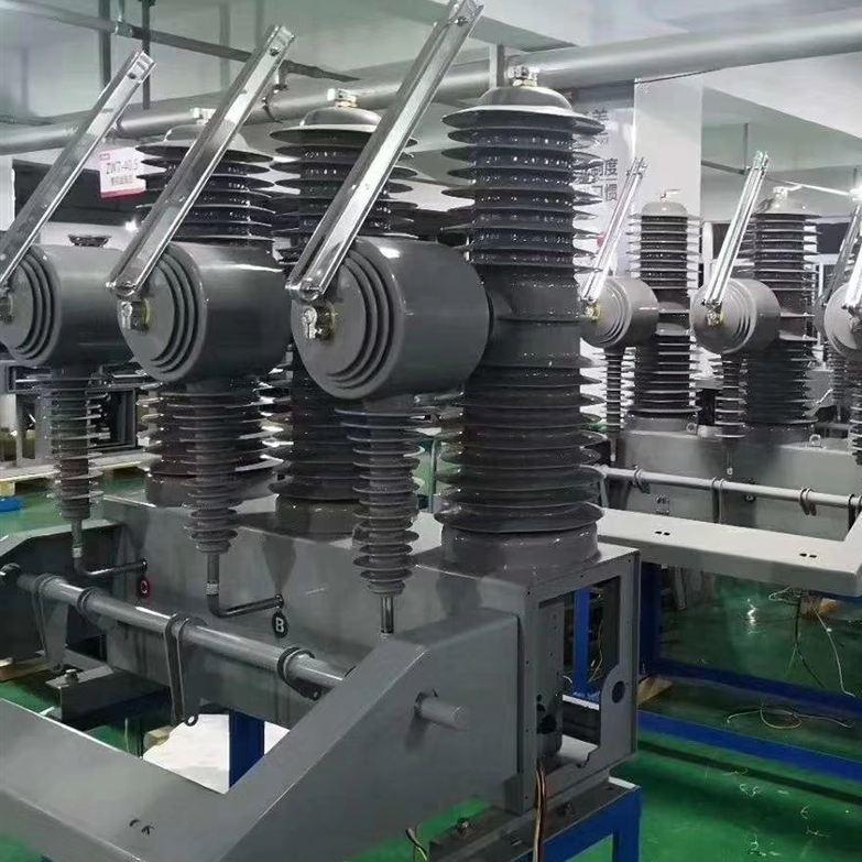 常用型真空断路器35KV厂家直供