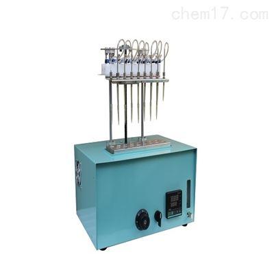 ZX-DCS沙浴氮吹仪