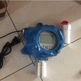 固定式氧气检测气体报警器壁挂式/管道式