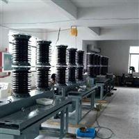 35KV高壓真空斷路器ZW32電站型*