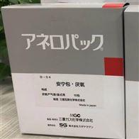 日本三菱MGC微需氧产气袋(2.5L用)C-02