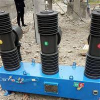 智能型ZW32-40.5高壓斷路器廠家直供