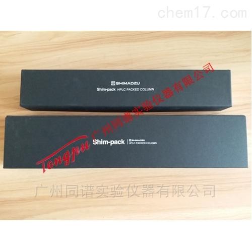 Shimadzu Shim-pack XR-ODS 岛津液相色谱柱